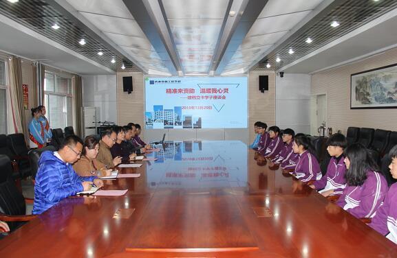 济南信息工程学校精准资助温暖学子心
