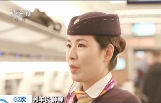【2019春运】列车长薛峰:给儿子的21张假条
