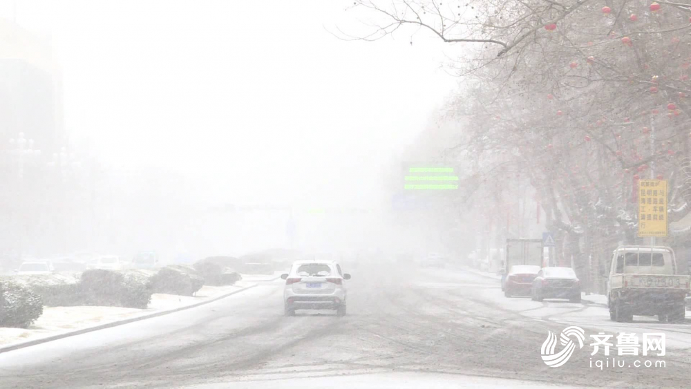 山东继续发布这三个黄色预警 最低温