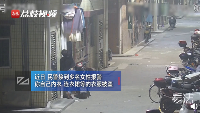 天生恋物癖!男子9岁起偷上千件女性衣物 赃物铺满近半个篮球场