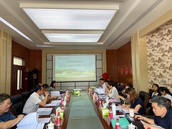 济南幼高专学前教育学院召开高水平专业群建设方案研讨会