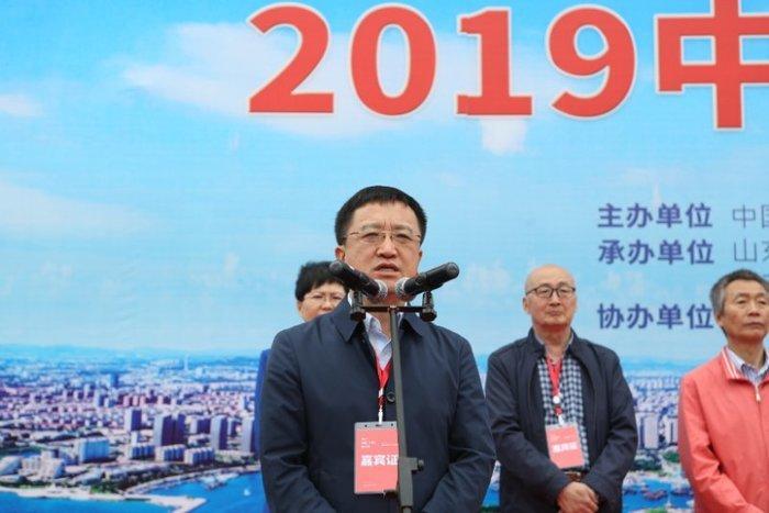 讓散文點亮城市之光 2019中國(日照)散文季拉開帷幕