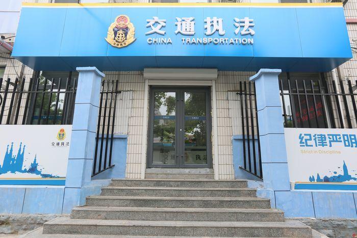 """架起为民服务""""连心桥!新交通运输综合行政执法服务大厅今日启用"""