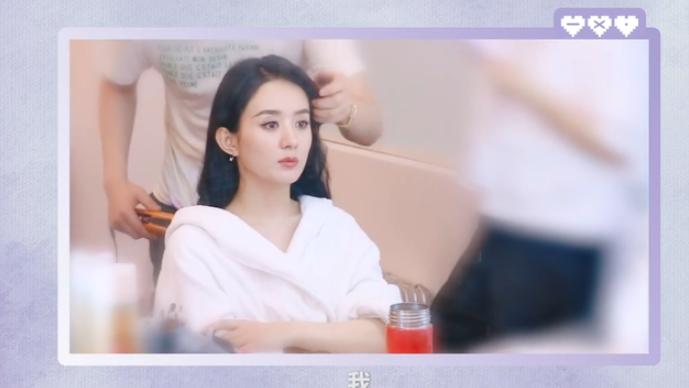 赵丽颖拍vlog透露自拍妙招笑称化妆只有三个步骤