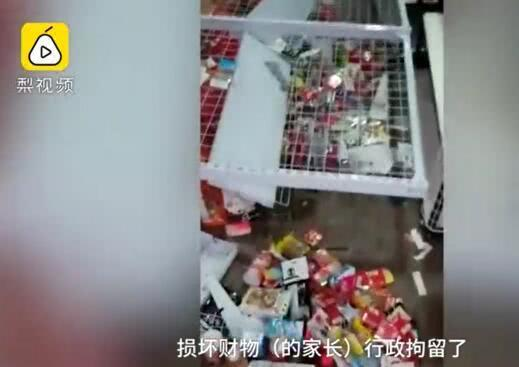 小学生赊账百余元买零食被发现,家长竟砸烂小卖部泄愤