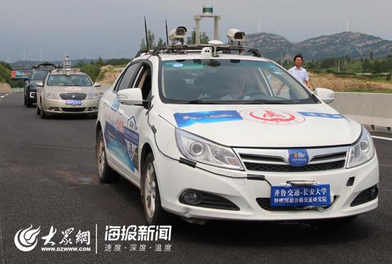 无人驾驶大货车上高速公路!国内首个测试基地在山东正式启用