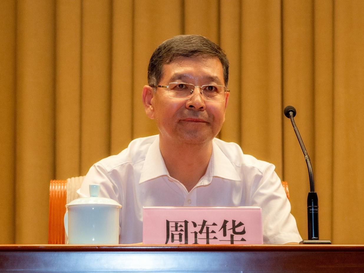 周连华任山东省发改委党组书记