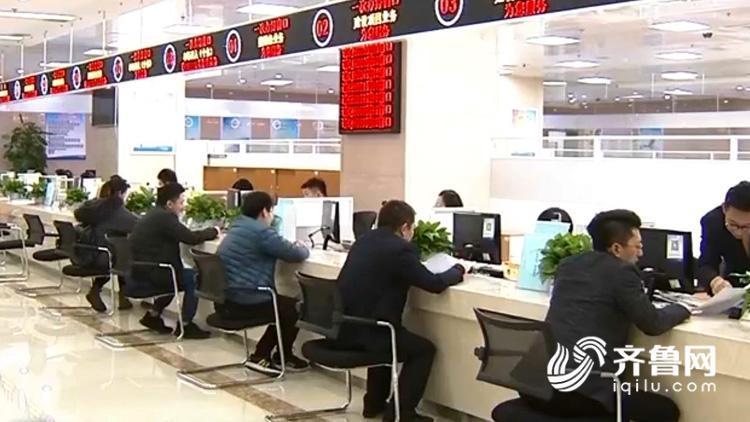 山东:创新行政方式 提高行政效能 改善营商环境