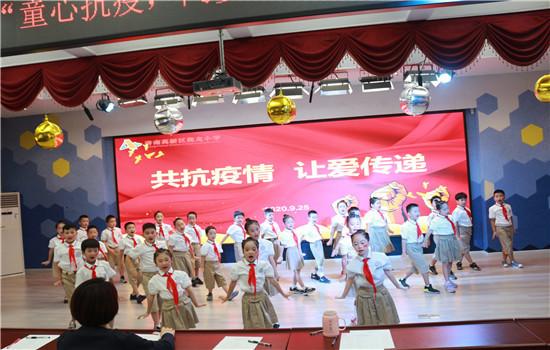 """奥龙小学举办""""庆十一""""国庆主题教育暨班级文化艺术节展演活动"""