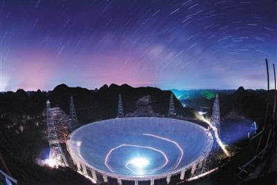 FAST望远镜即将正式开放 有望描绘早期宇宙图景
