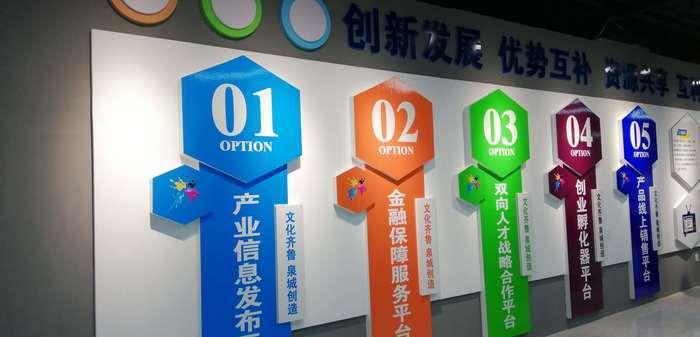 抢占文创新地标!88百家乐现金网国际文创产业街区开启招商