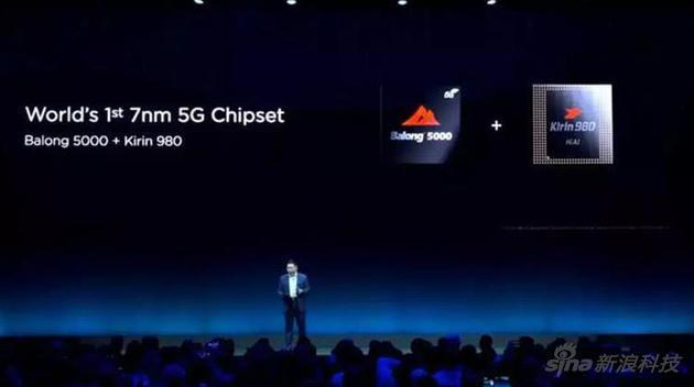 华为卖苹果5g芯片 正努力在2020年成为全球最大智能手机厂商