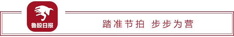 淄博淄川农商行吃25万罚单 因未...