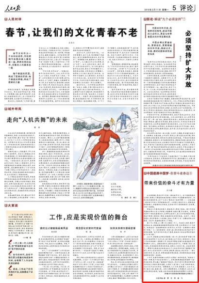 """人民日报:当年希望工程""""大鼻涕""""男孩在济南西站成立志愿服务队"""