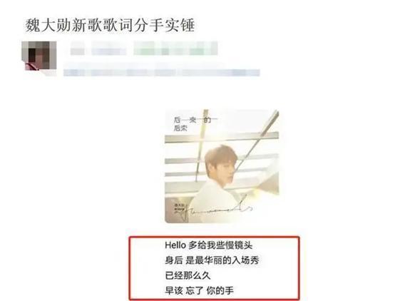 楊冪與魏大勛已分手?曾多次在上海約會被拍