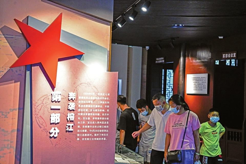 旅游度假线上线下消费等持续升温 疫情下中国假日消费的红利倍显珍贵