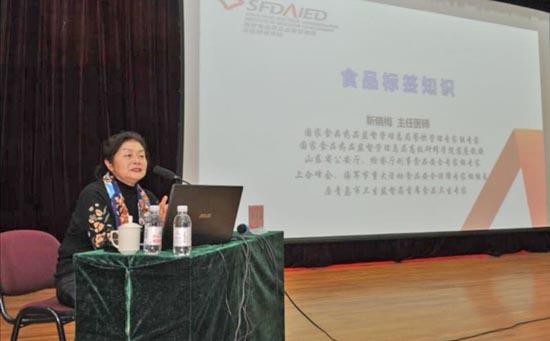 健康幸福过大年!青岛举办专家讲座详解合理膳食、食品标签识别和传染病预防