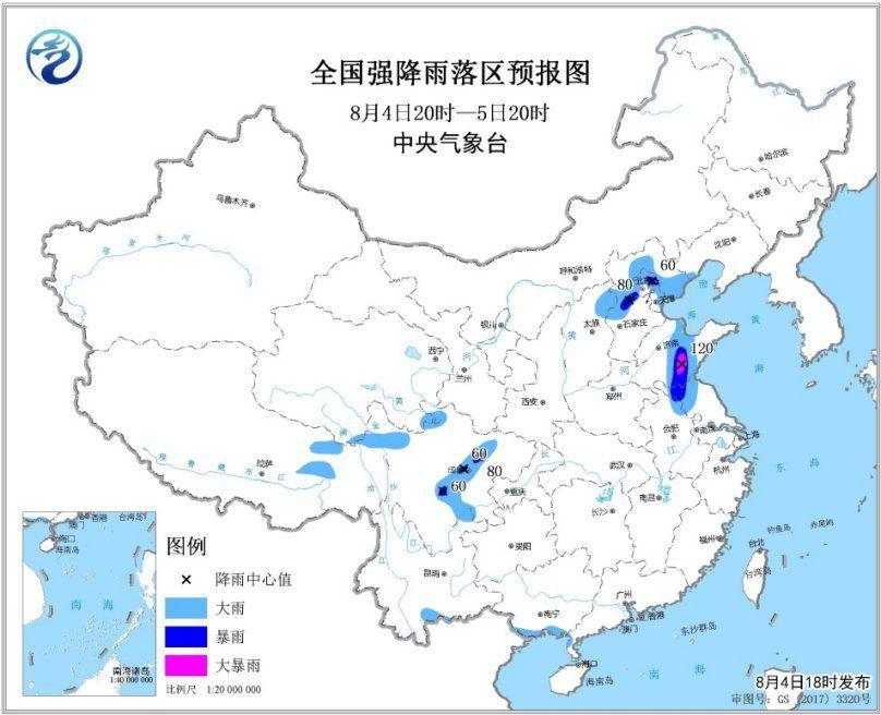 暴雨蓝色预警:京津冀鲁等地有大到暴雨