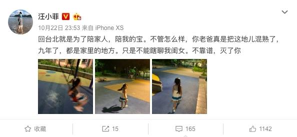 女儿像极大S被男同学谋求 汪小菲放狠话:灭了您