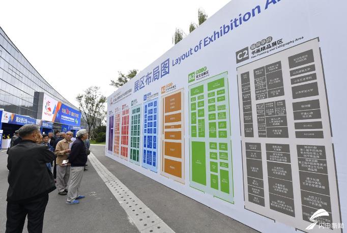 第八届山东文博会开幕