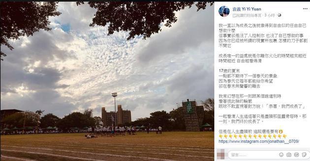 儿子发文引病危传言,袁惟仁工作人员否认:他不了解情况