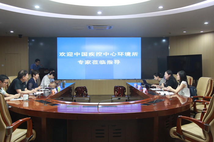 中国疾控中心环境所调研济南市环境健康风险评估工作