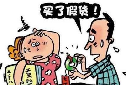 济南市旅游发展委员会温馨提示:参加旅游活动要保持理性 谨防骗局