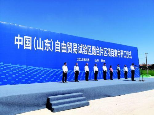 济青烟三大片区挂牌首日签约数十个项目 青岛最高补助1亿
