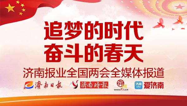 http://www.zjxxjsedu.com/shandongfangchan/54674.html