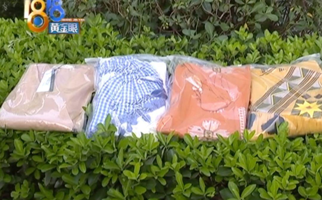 过分了!买18件衣服退货 退货有法可依但消费者有违诚信