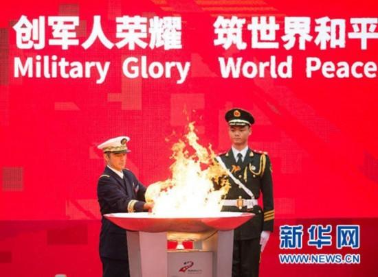 五大关键词回看军运会中国军团精彩时刻