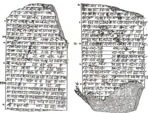 4000年前翰墨食谱曝光:纪录25道仅有无两的食谱