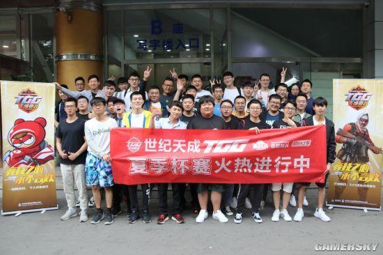 下一站 广州!2019TGG夏季杯广州站酷热来袭