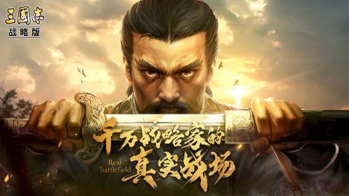 《三国志战略版》周瑜阵容搭配 战法选择