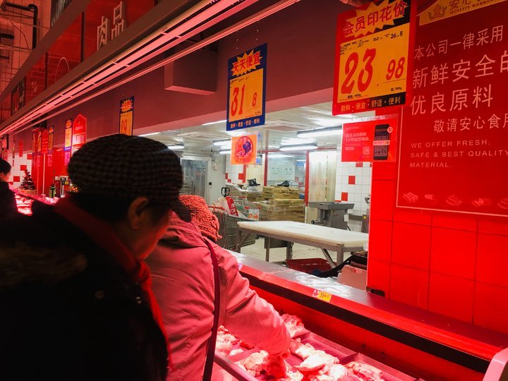 山东猪肉价格连续五周【下】降!【生】猪价格触底回升,迎季节性【上】涨