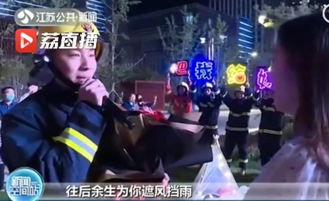 女幼师捧花向消防员男友求婚是怎么回事?什么情况?终于真相了原来是这样!