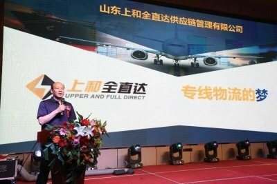 济南本土物流企业 打造传统物流专线转型新样本