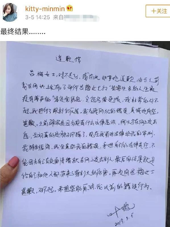 叶璇小默先生分手是怎么一回事?产生了什么?起底叶璇小默先生分手始末