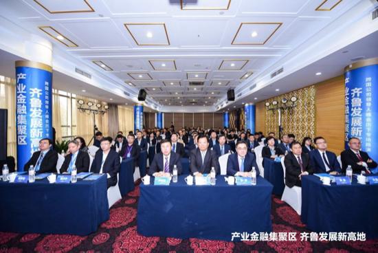 青岛峰会上演历下区专场路演签约外商独资注资8.1亿欧元项目