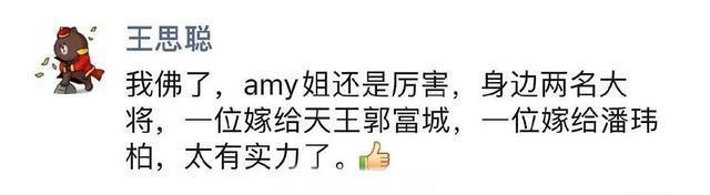 警告!潘玮柏工作室律师声明,网友称应该告王思聪