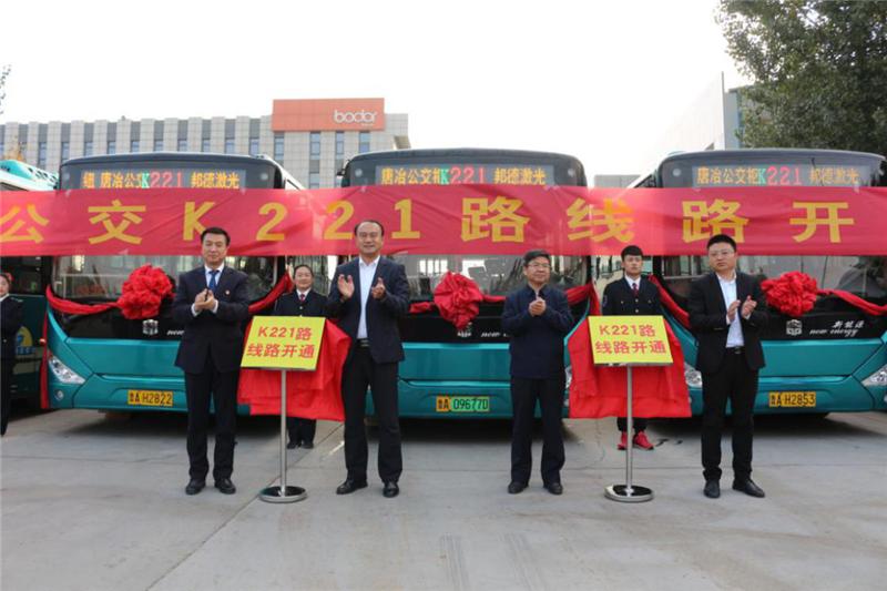 孙村、唐冶居民出行福利!88百家乐现金网公交K221路公交车正式开通运行