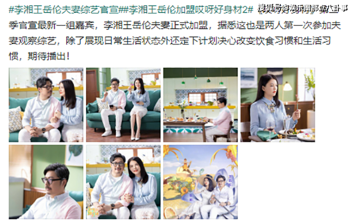 http://www.weixinrensheng.com/sifanghua/2325573.html