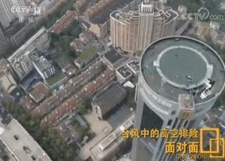 150米高楼上,两位消防员相拥而...