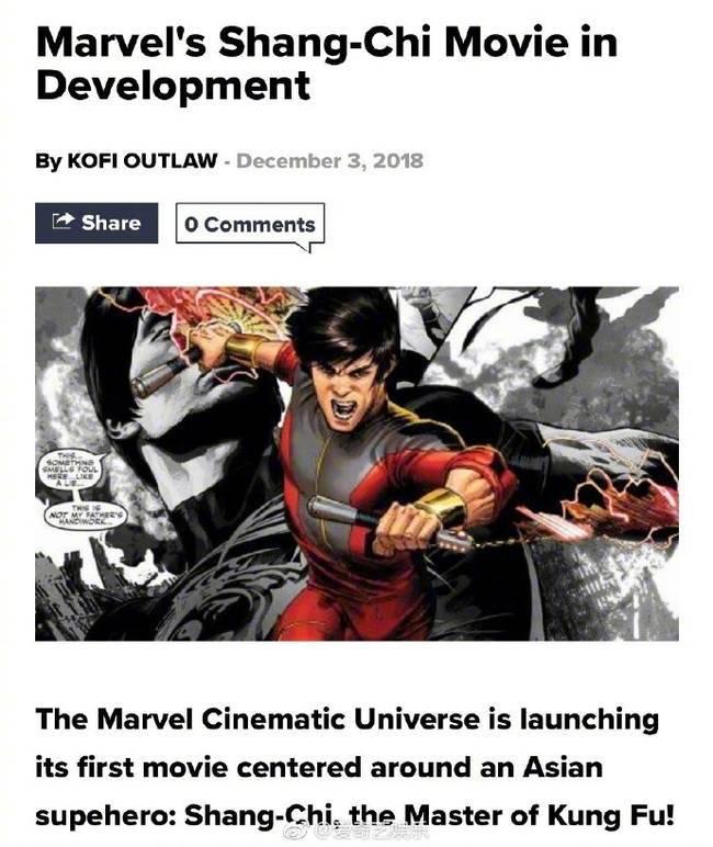 华人英雄电影要来了!漫威首部华人电影:灵感源于巨星李小龙