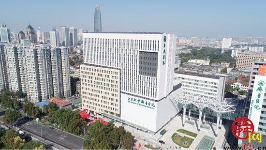 山东大学齐鲁医院妇儿综合楼正式启用