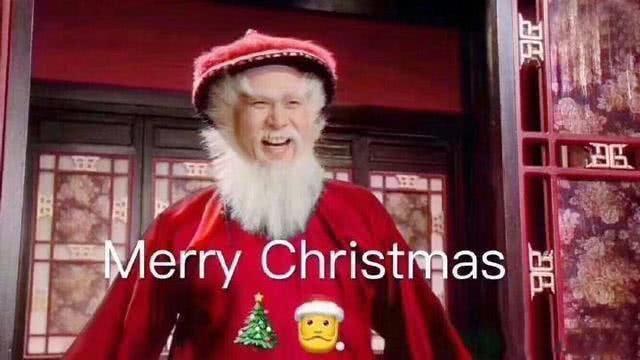 徐锦江的圣诞祝福 那位白胡子红帽子老爷爷来啦
