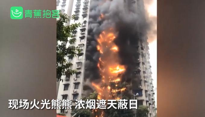 重庆一居民楼发生火灾,大火从楼底烧到楼顶!十几层可见明火