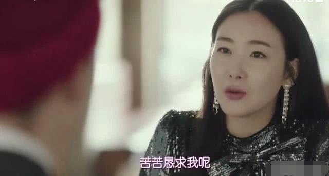 场面感动又搞笑!崔智友挺七月孕肚客串《爱的迫降》