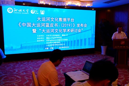 国内首个大运河文化数据平台建成