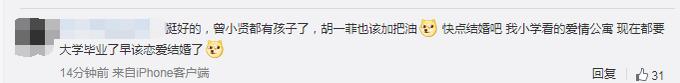 娄艺潇恋情疑曝光,李川却上热搜 网友都怎么评价这件事?